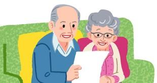 Emekli İkramiyesini 30 Yıl Sınırından Alan Memura Geriye Dönük Ödeme Müjdesi