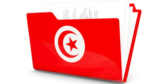 Türkiye Tunus İkili Sosyal Güvenlik Anlaşması Yürürlükte